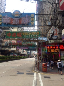 Typical street in Kowloon