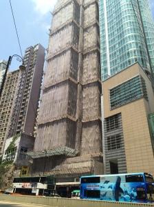 Amazing bamboo scaffolding